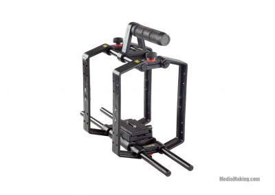 MediaPro Cube Camera Cage